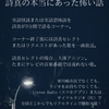 ヒプマイ【リクエスト曲募集】ヒプノシスマイク
