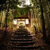 兵庫県 『石切八社主神社』 ~怖い話~