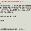 :set background=light で良い感じの colorscheme - newspaper
