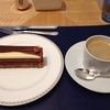 ケーキが美味しいホテルのコーヒーショップ