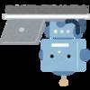 空想サカモトbot 2.0