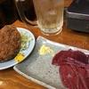 町田・知る人ぞ知る老舗!? 「柿島屋」の馬刺しが忘れられなくて、1人で食べにいってきた!