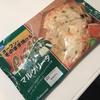 シャトレーゼのピザ