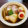 これが名古屋の人気ラーメン店の力……っ 「らぁ麺 紫陽花」レポ