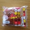 神戸屋 4食パン クリーム・ジャム・チョコ・あんこの並びを検証してみた。