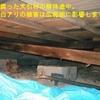 床下で大引き材の補強は困難。