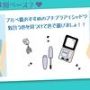 【ブルベ夏・サマー】パーソナルカラーでアラフォー美肌メイク!おすすめプチプラアイシャドウ 20選