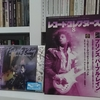Prince & The Revolution - Purple Rain (Deluxe Expanded Edition)
