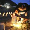 「8・20 忘れない」…広島土砂災害から2年