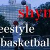 Freestyler Interview - フリースタイラーインタビュー - Vol.9フリースタイルバスケットボーラー「shynee」が想う「フリースタイル」とは。