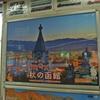 2017.09.07 北鴻巣と成田西口