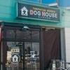 【富山】「鶏白湯担々麺」DOG HOUSE
