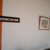 一度は泊まりたい本場スリランカのアーユルヴェーダホテルBarberyn Beach Ayurveda Resort 針治療に挑戦