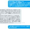 【演奏会記録】2017/9 (2)