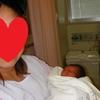 出産翌日 初めてのNICU
