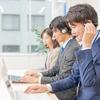 コールセンター業界が抱える課題やその解決方法とは?
