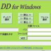 Raspberry Pi 3 を買ってみた -セットアップ編-