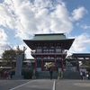 484 日本人は自然と背筋が伸びると思うのです。