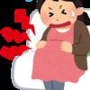 【出産レポ】①出産前日~陣痛が始まった時の様子