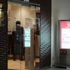 [SFC修行]2回目の2:福岡空港のカードラウンジ「くつろぎのラウンジTIME」