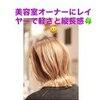 レイヤー!心斎橋/堀江美容室 メンズ/四ツ橋/南堀江
