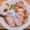【食べログ】濃厚な醤油の香り!関西の高評価ラーメン3店舗をご紹介します!