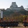 姫路城十景(5):「シロトピア記念公園(ふるさとの森)」