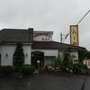 「中華ファミリーレストランみふく」でランチ