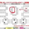 癒しスタジアム大阪  7月28日出展です