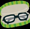 メガネと疲れ目