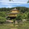 今日も楽しかった。母と京都へ。
