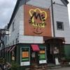 【ランチファン】M's Deli&Cafe(エムズ デリアンドカフェ)~おしゃれ洋食屋~金沢市泉ヶ丘