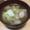 【サルでも作れる男飯③】栄養たっぷり!残り物で作る超簡単な野菜スープ