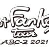 But FanKey tour から感じたA.B.C-Z のジャニーさん愛 ただの感想と雑談【ネタバレあり】