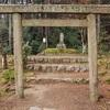 圓光寺の徳川家康の墓。
