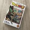 ドラゴンボールスーパー5巻をようやく読んで…イマイチに凹み 色紙ART5買ってみた。