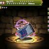 【パズドラ】ブラックシンカリオン Shincaの入手方法やスキル上げ、使い道情報!