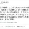 韓国「破墓法」制定