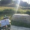 【4月30日 20日目】吉野→奈良市  奈良の新世界遺産⁈(笑)