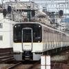 近鉄9020系 EE22 【その5】