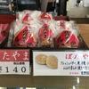 赤平のボタ山は登らずとも食らいつけ「日高屋製菓」