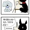 アニメ「織田シナモン信長」の番宣・その1
