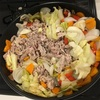 簡単レシピ :豚肉と野菜の炒め物