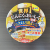 【松屋✖️NISSIN】松屋で話題のシュクメルリがカップ麺に♪実際に食べてみた!!
