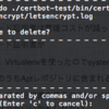 Certbot で証明書を削除する。