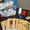 大人から子どもまで楽しめるボードゲーム3選