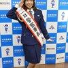 斉藤朱夏さんが沼津警察の一日警察署長に就任!