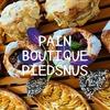 【多治見市】のクロワッサンやデニッシュ等々とにかく美味しいパン屋 【パンブティック ピエニュ】