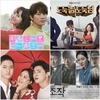 3月から始まる韓国ドラマ(スカパー)#3週目 放送予定/あらすじ 前半