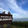 【伊勢志摩パールロード】海岸線ツーリングは景色の代償にキツすぎる